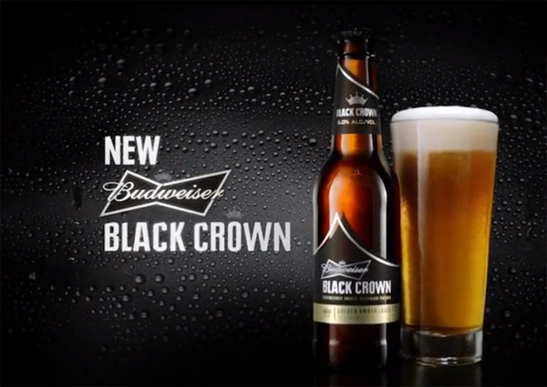 Budweiser Black Crown commercial